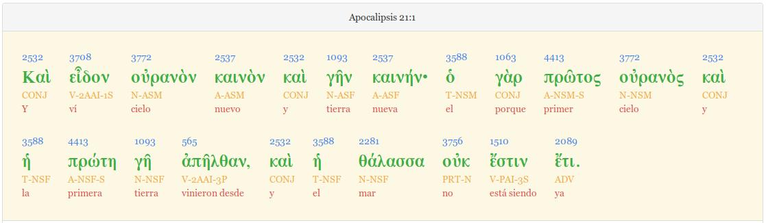 Apocalipsis 21:1
