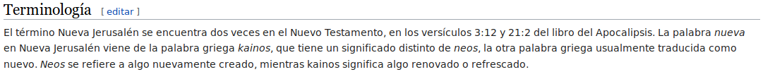 Wiki pedia - Kainós y Néos